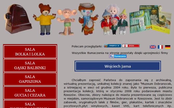 Muzeum Dobranocek PRL